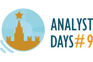 Девятая Международная конференция по системному и бизнес анализу